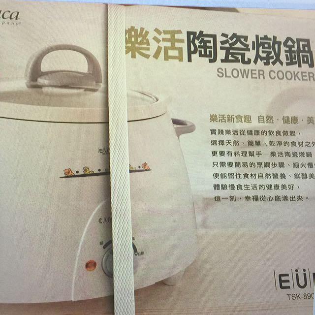 多用途樂活陶瓷燉鍋