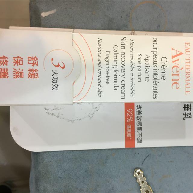 修護保濕精華乳 一般型40ml