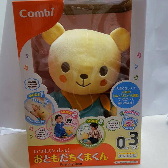 全新 Combi 小熊好朋友 安撫玩偶