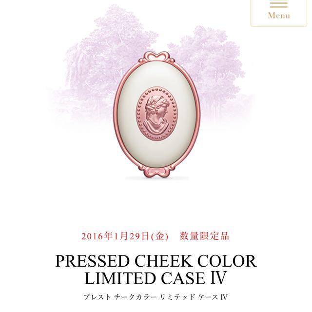 ✈️預購中 LADUREE 2016 日本 春天 限定 玫瑰金 仕女 腮紅盒 腮紅 1/29限量發售