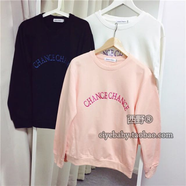 (全新含運)Chance Chance刺繡字母長袖衛衣—粉色