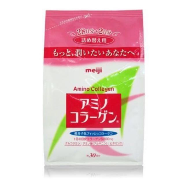 🇯🇵日本Meiji明治膠原蛋白粉補充包