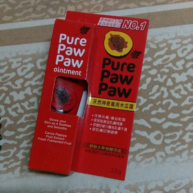 Pure Paw Paw 神奇萬用木瓜霜