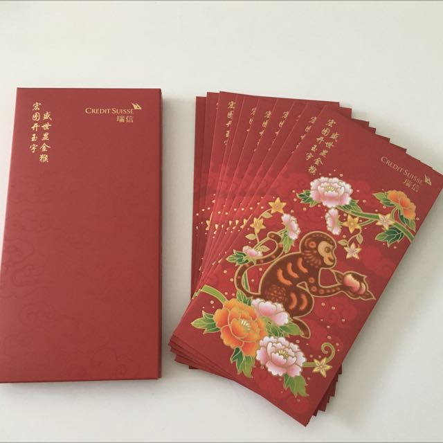 Credit Suisse 2016 Year Of Monkey Red Packets