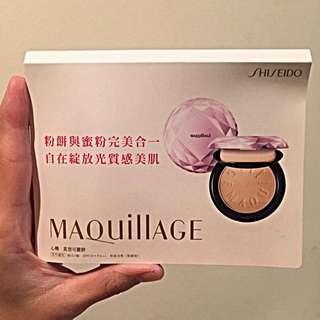 Shiseido 心機真型可麗餅體驗組(含運)