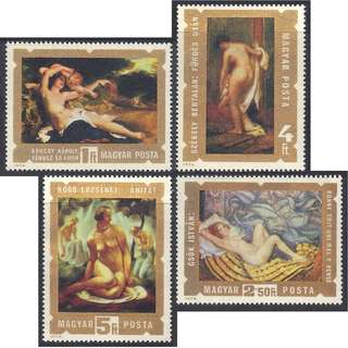 Paintings on Stamps & Stamp Sheet (203 mm x 312 mm) (19th-20th Century Hungarian Nude Paintings) (1 set sold)