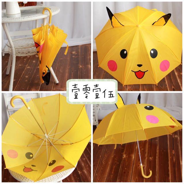 ⚡️#1015皮卡丘雨傘 ⚡️