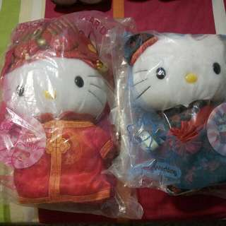 Macdonald's Hello Kitty - Chinese Wedding
