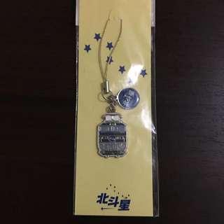JR東日本 寢台列車 北斗星號 全新 吊飾 紀念品 售350