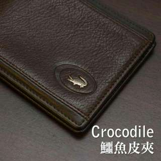 Crocodile 鱷魚皮夾 極新