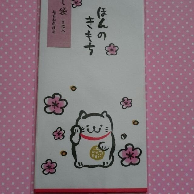 日本日式可愛招財貓紅包袋