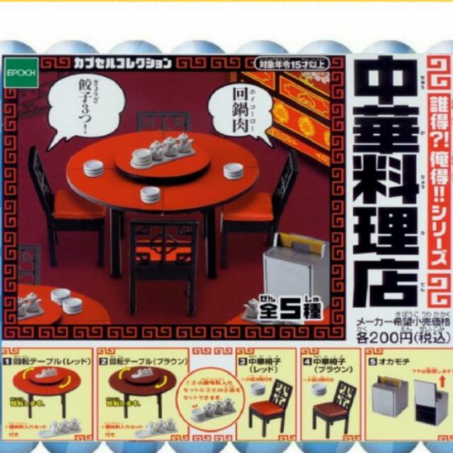 新貨❤中華料理店