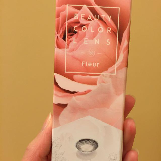 Fleur 350度 彩色日拋(灰色)隨便賣!