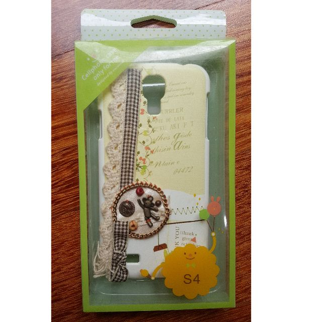 Cellphone Case Samsung Galaxy S4