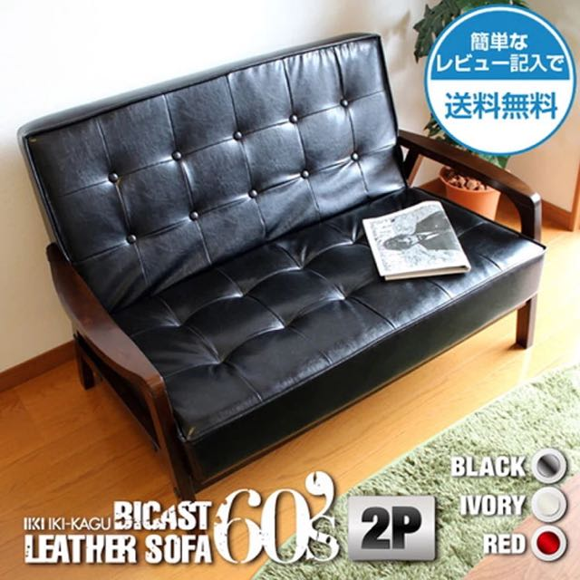 Anese Style Split Leather Sofa Armchair Couch Furniture On Carou
