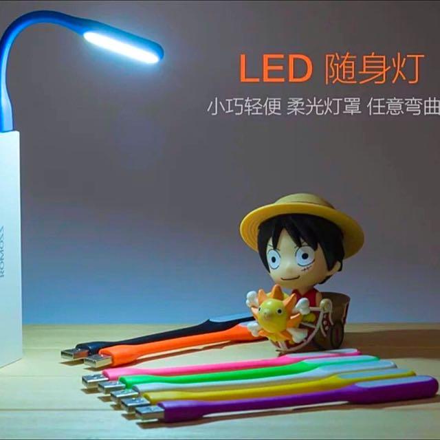 全新 LED 小檯燈 小夜燈 USB電燈 手電筒 隨身燈 貼膜工具燈