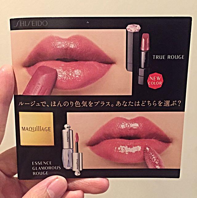 Shiseido 心機真型唇膏六色體驗組(各0.16g)