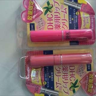 DHC. Lip Cream