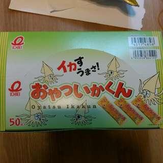 一榮燻魷魚50入-220元