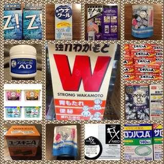 🎌🇯🇵日本代購!任何可代購~請看每月代購截止日!