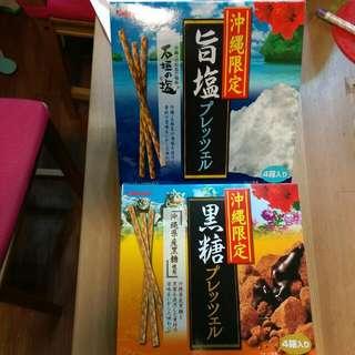 沖繩限定百力滋4盒入-200元