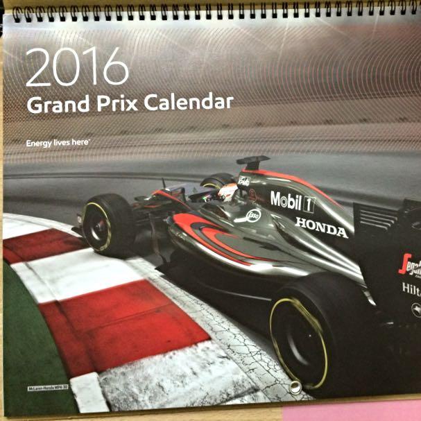 🏎2016賽車年曆 Grand Prix Calendar Mobil1📅