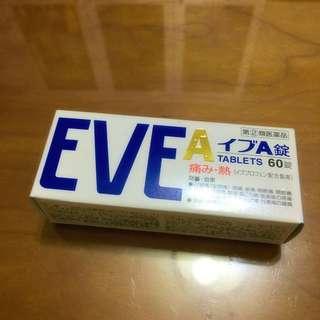 日本 EVE 止痛 白盒 60錠 現貨 三盒 盒子
