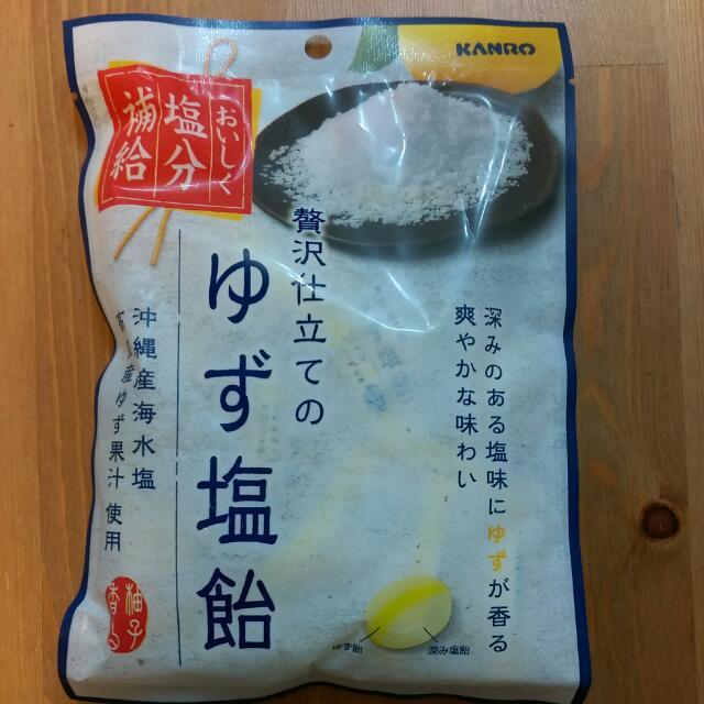 日本柚子塩貽-80元超好吃的