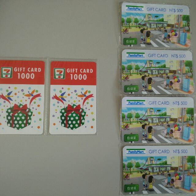 全家 7-11 禮品卡 禮卷 各2000元 95折賣