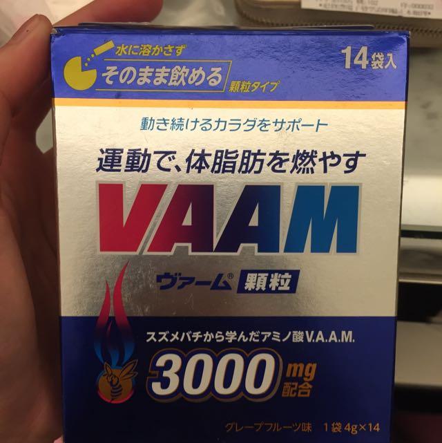 日本帶回 燃脂粉