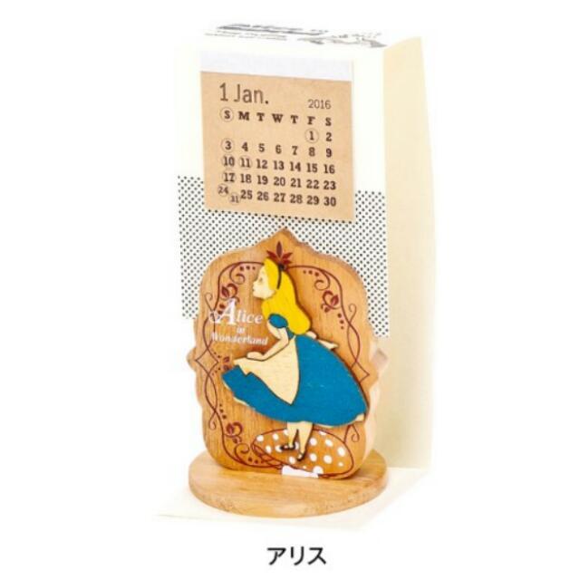 迪士尼愛麗絲 小熊維尼月曆/memo夾