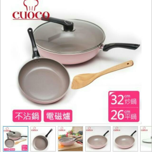 【義大利CUOCO】玫瑰銀粉陶瓷不沾鍋具組(適用電磁爐)