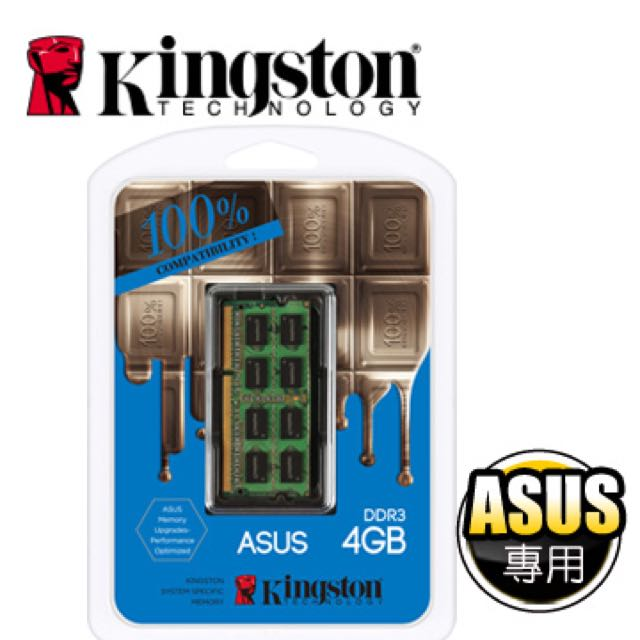 Kingston DDR3 1600 4GB ASUS專用筆記型記憶體(低電壓1.35V) (KAS-N3CL/4GFR)
