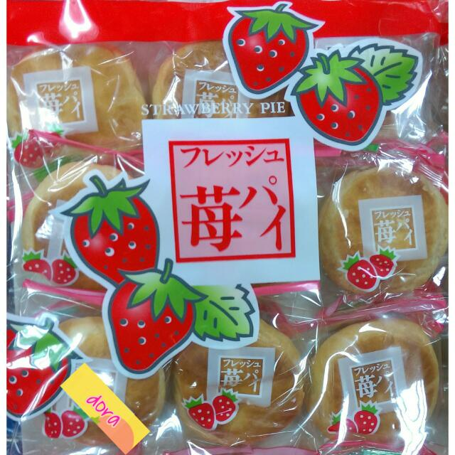 日新堂草莓派12入-135元