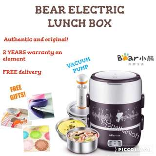 [INSTOCK!] Bear Electric Lunch Box (Steamer, Rice Cooker, Egg, Mini, Brand New, LunchBox, Mason Jar)
