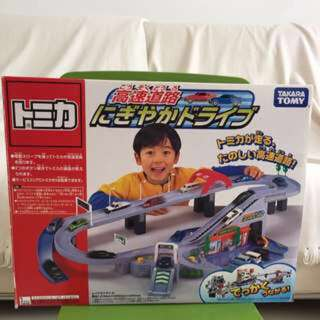 Brand New $50!!! Tomica World Highway Lively Drive