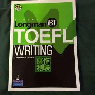 全新 Longman Toefl Writing 寫作測驗