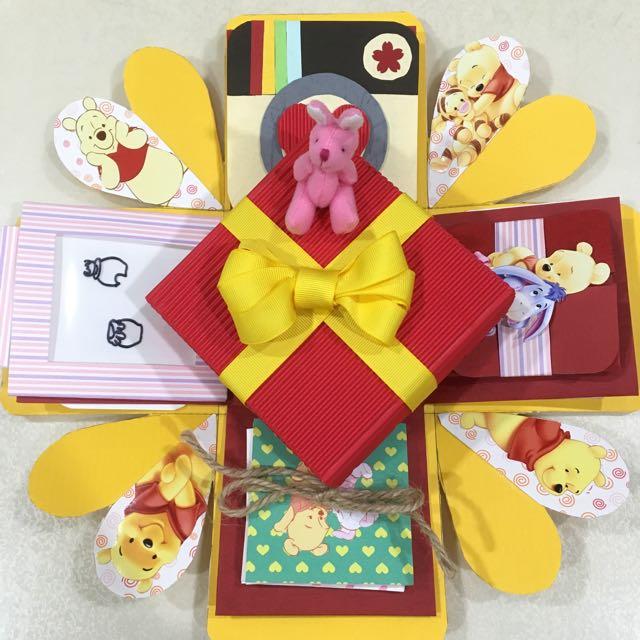 維尼禮物盒❤️