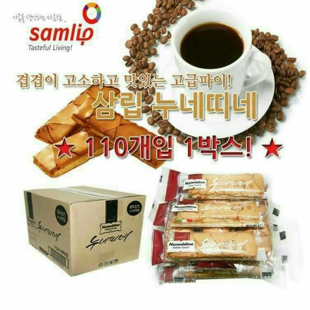 超火紅的 #韓國  😋Nuneddine奶油千層酥