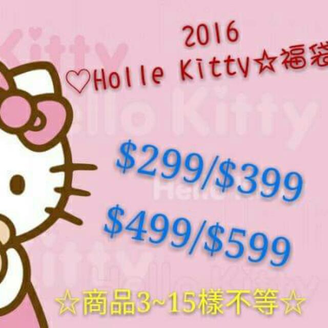 Holly kitty福袋