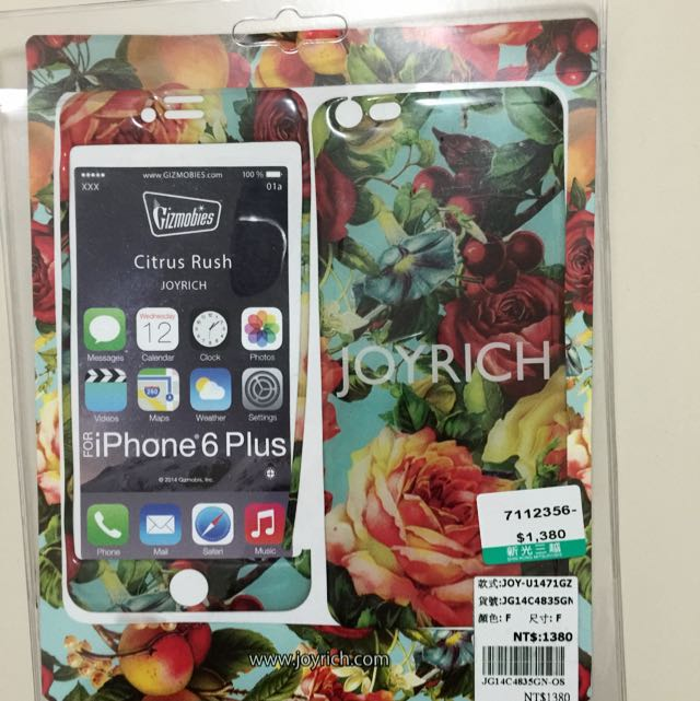 JOYRICH手機貼iPhone 6plus