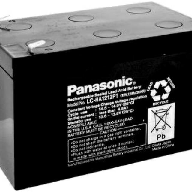 Panasonic Lead Acid Ebike Battery LC-RA1212 12v 12AH, NEW