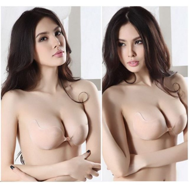 e13de56708d12 Sexy Invisible Backless Nu Bra Strapless Seamless Adhesive Self ...