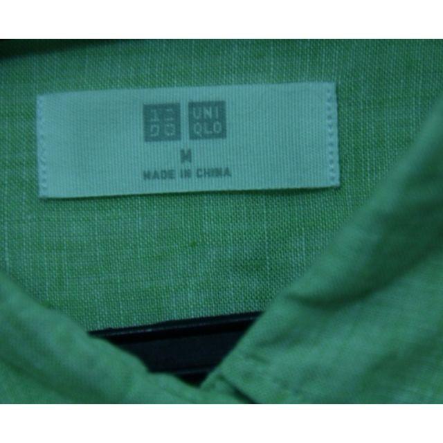 Uniqlo linen shirt FREE pos