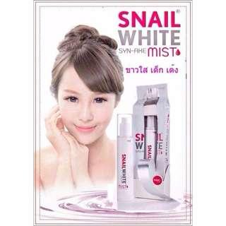【恬忻媽咪】現貨 泰國頂級Snail White保濕蛇毒蝸牛化妝水100ML(有雷射防偽QR碼)另有蝸牛霜跟ELE
