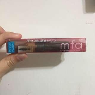 MFC染眉膏-溫柔褐