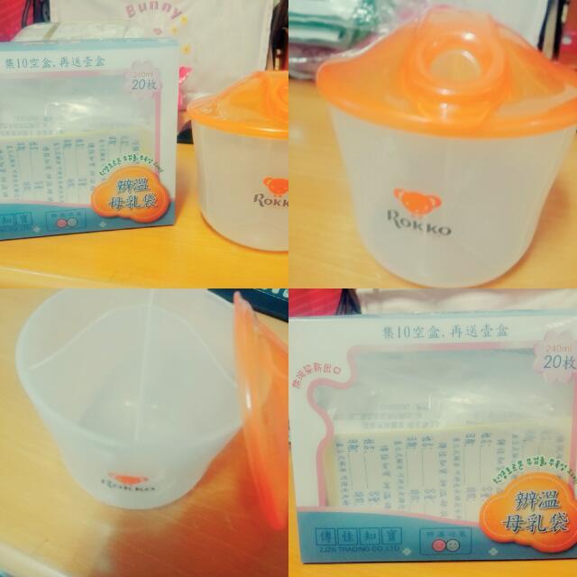 母乳袋/奶粉盒