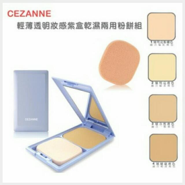 (含運)Cezanne 粉餅