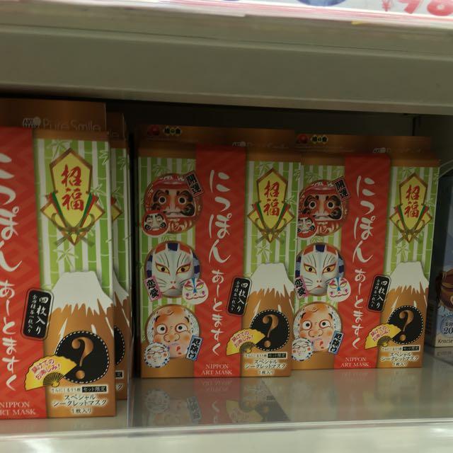 「現貨」日本正品PureSmile招福系列面膜動物面膜盒裝4入