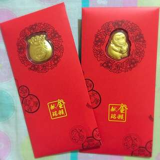 SK Jewellery 999 Gold For CNY 2016